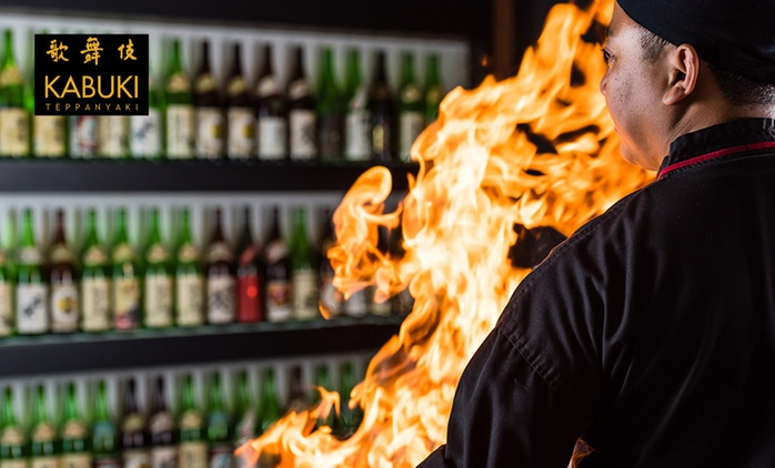 Live Teppanyaki Show and 3-Course Dinner for Up to 20 (Up to $559) at Kabuki Teppanyaki Restaurant(Up to $1,040 Value)