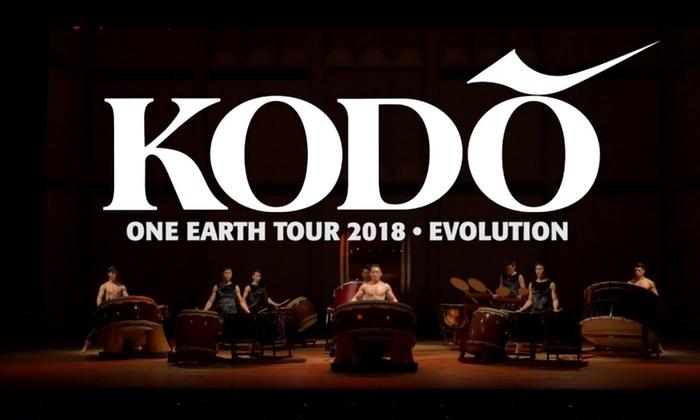 """StuttgartKonzert - Liederhalle-Mozartsaal: """"Kodo – das legendäre japanische Trommelensemble"""" am 4. März 2018 in der Liederhalle Stuttgart (bis zu 42% sparen)"""