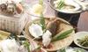 静岡/伊豆 選べる伊勢海老料理・アワビ・舟盛など豪華な海の幸/1泊2食