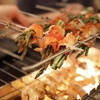 25% Cash Back at Yan Grill And Hotpot