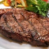 50% Off Steakhouse Dinner at Tejas Rodeo Company