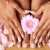 Wellness-Fußpflege oder Maniküre