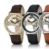 Stuhrling Original Men's Skeleton Bridge Automatic Watch