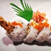 52% Off Japanese Food at Ukiyoe