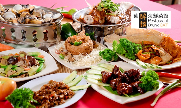 Restaurant drunk cat klang valley kl groupon for Aja asian cuisine menu