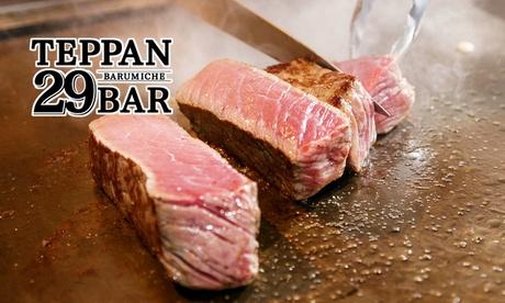 TEPPAN 29BAR BARUMICHE (テッパン ニクバル バルミチェ)