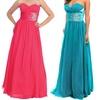 Strapless Sweetheart-Neckline Prom Dress