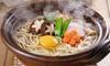 5% Cash Back at Sakura Hibachi & Poke Bowl