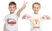 Kinder-T-Shirt mit eigenem Namen und Motiv wie Pirat oder Prinzessin bei Personalised Gifts Market (bis zu 74% sparen*)