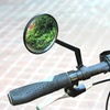 Trend Matters Convex Bicycle Mirror