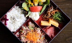 32% Off Japanese Bento Meal with Sake at Obento-Ya at Obento-Ya, plus 6.0% Cash Back from Ebates.