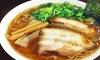 香港風中華(選べるメイン、鶏料理、点心+1杯)