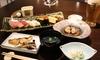兵庫県/夙川≪寿司9貫・鰆の西京焼など懐石全7品+1ドリンク≫
