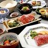 兵庫 老舗料亭旅館。神戸牛と天然温泉/1泊2食