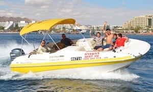 אטלנטיס ספורט ימי: חמש אטרקציות ימיות בכרטיס אחד: מגוון פעילויות מלאות אדרנלין בשיט אקסטרים רק ב-99 ₪ לאדם!