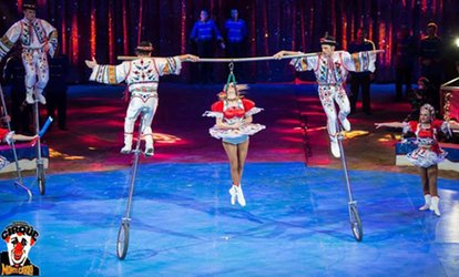 image for Planet Circus New Year Special Nottingham, 30 December - 4 January