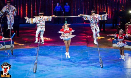 Planet Circus, Child (£8), Adult (£10)
