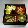 Kenro's: A Taste Of Japan - Cirby Ranch: $25 Worth of Sushi and Japanese Fare