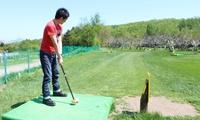 【最大52%OFF】前回大人気のパークゴルフ。焼肉セットのメニューもあり≪パークゴルフ周り放題(レンタルクラブ&ボール込)/他2メニュー...