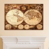 """24""""x 36"""" Maps of the World on Gallery-Wrapped Canvas"""