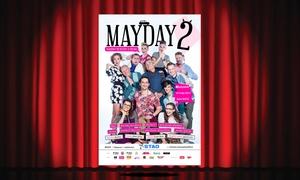 """eventySTAO 2: 99 zł: bilet na spektakl """"Mayday 2"""" w Kieleckim Centrum Kultury (zamiast 120 zł)"""