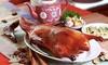 5-Gänge-Menü mit Peking-Ente