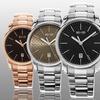 So & Co New York Men's Classic Bracelet Watch