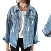 Jeansjacke in Destroyed-Optik
