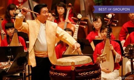 """""""Das Große Chinesische Neujahrskonzert"""" am 20.02.2017 um 20 Uhr in der Philharmonie Berlin (bis zu 40% sparen)"""