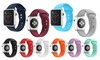 Soft Silicone Sports Replacement Band for Apple Watch 1, 2, 3, and 4