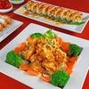 38% Off at Red Koi Thai & Sushi Lounge