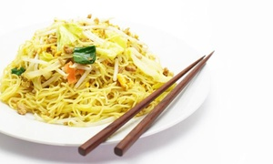 Golden Stix: $21 for $25 Worth of Chinese Food — golden six