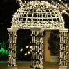 200 LED Solar String Lights (White or Multicolored)
