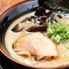 岐阜県/長森≪特製らぁめん(豚骨or醤油)≫