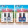 MLB Nail Polish Two-Pack with Nail Decals