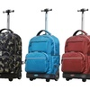 "Olympia USA 19"" Rolling Backpack"