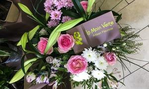 La Main Verte Fleuriste: Orchidée, roses ou un bouquet aux fleurs de saison dès 19,99 € chez La Main Verte - Fleuriste