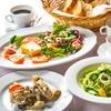 大阪府/梅田 ≪自家製パン食べ放題・若鶏のソテー・パスタなどランチコース+カフェ≫