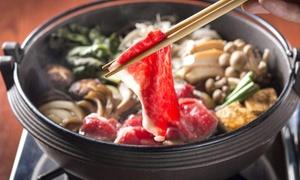 Yamato: Cuisine gastronomique japonaise avec entrée, plat et dessert pour 2 personnes dès 59 € au restaurant Yamato