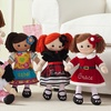 Up to 45% Off Personalized Rag Dolls from Personalized Planet