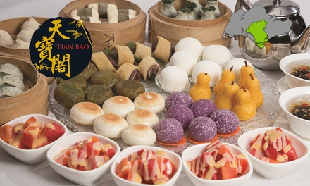 Groupon Food & Drink Deal: $18.80 for a Dim Sum Buffet at Tian Bao Szechuan Kitchen (worth $43), Ngee Ann City. More Options Availale