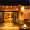 兵庫県/新神戸≪ツインor和室/神戸牛の会席/天然温泉/2食付≫