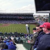 Up to 51% Off Rooftop Cubs Game