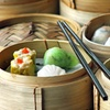 11-Course Yum Cha Lunch for Two