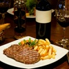 8oz Rump Steak and Wine for Two