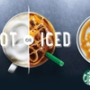 $5 for a $10 Starbucks eGift Card