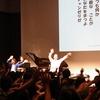 【PR】文京シビックホール開催!歌って健康歌声コンサート