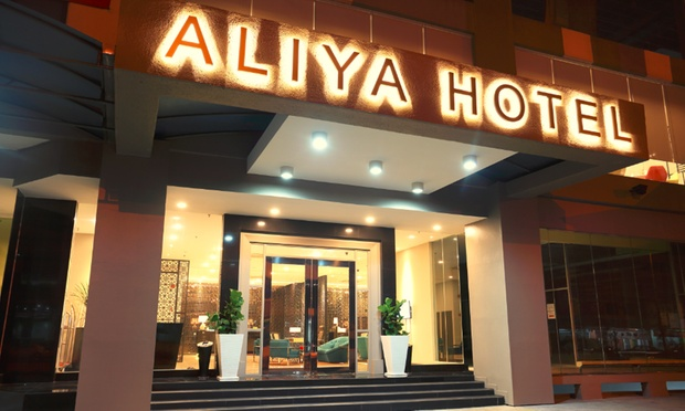 http://malaysiandreams.altervista.org/kuala-lumpur/ramadan-buffet-at-aliya-hotel-klang-2d1n-stay-for-2-people-in-a-superior-room-with-breakfast-available/2016-05-21/