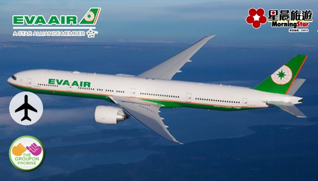 Taipei: EVA Air Return Flights 0