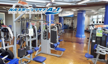 NAスポーツクラブA-1笹塚店